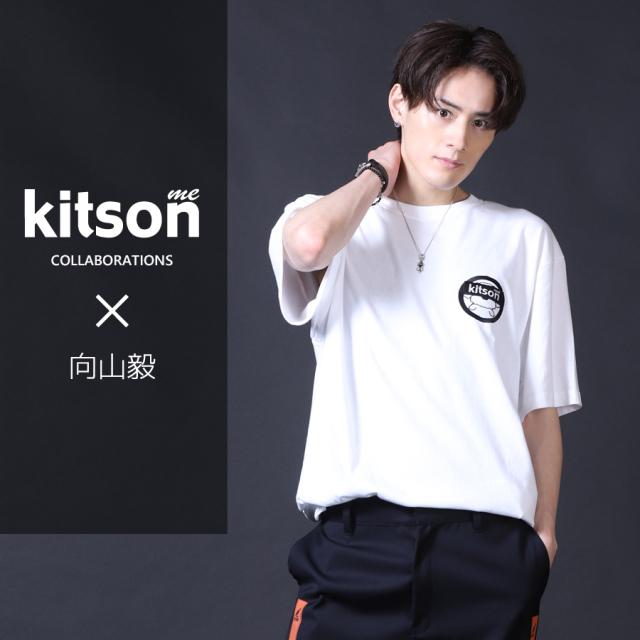 向山毅 ×Kitson me  コラボ半袖TシャツTYPE:B