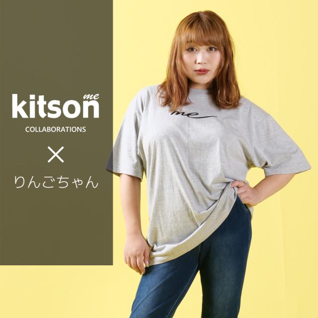 りんごちゃん ×Kitson me  コラボ半袖Tシャツ