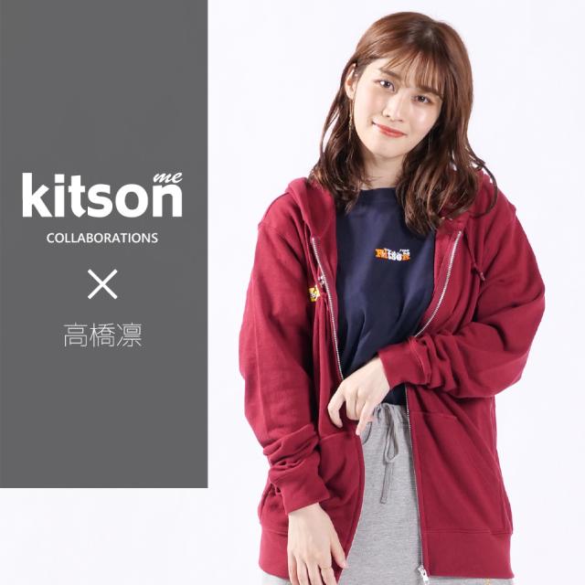 高橋凛 ×Kitson me  コラボZIPパーカー