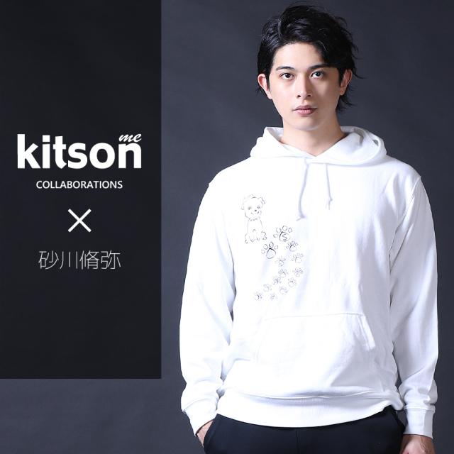 砂川脩弥×Kitson me  コラボプルオーバーパーカー