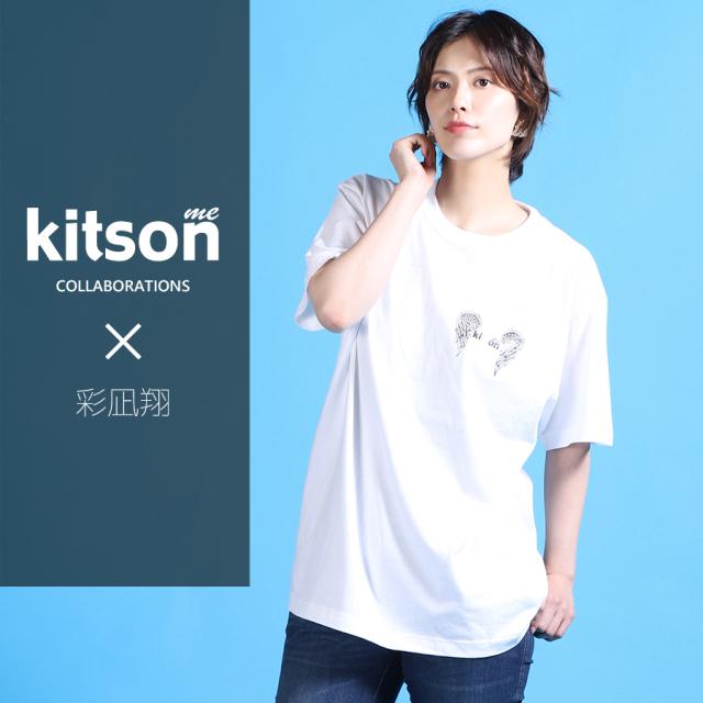 彩凪翔 ×Kitson me  コラボ半袖Tシャツ