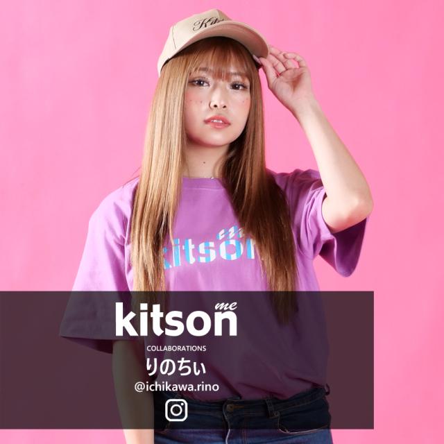 りのちぃ ×Kitson me  コラボキャップ