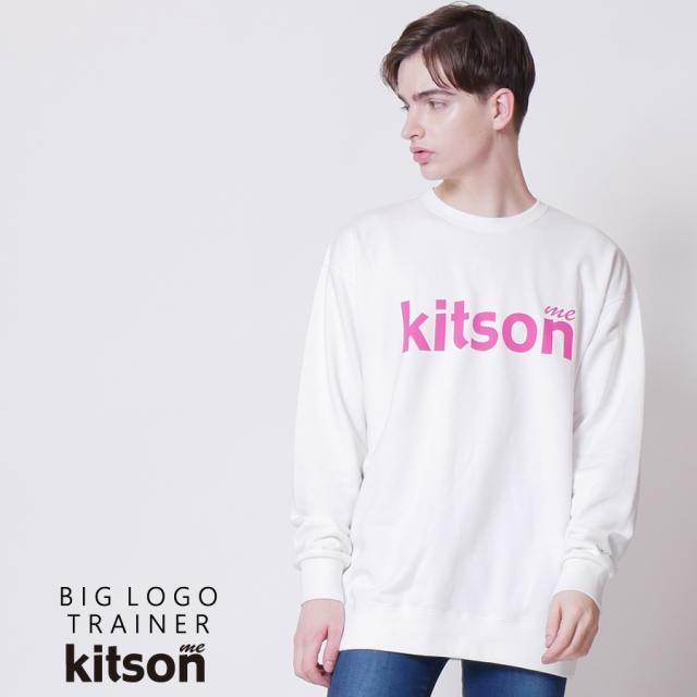 kitson me BIGロゴプリントトレーナー◆