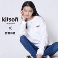 紺野彩夏×Kitson me  コラボトレーナー