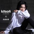 鳥越裕貴 ×Kitson me  コラボ長袖Tシャツ