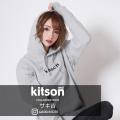 サキ吉×Kitson me  インフルエンサーコラボパーカー