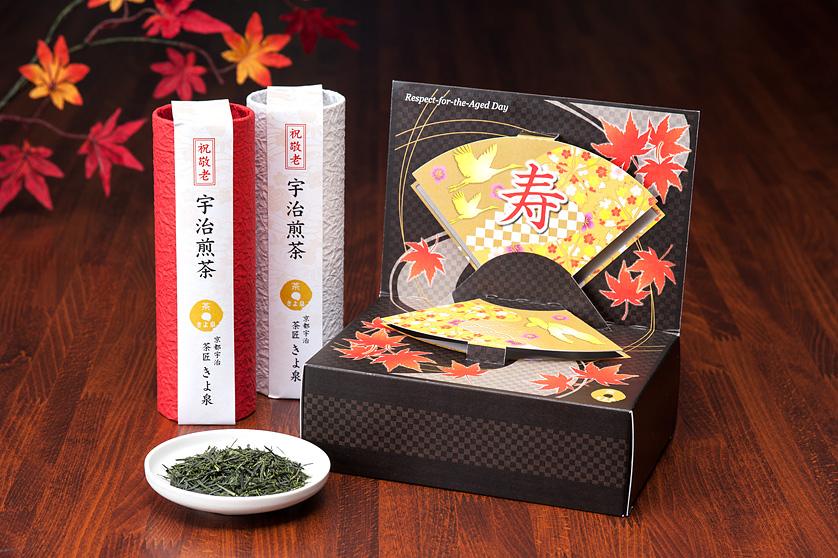 宇治茶「寿」