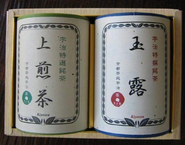 宇治茶ギフト【T-40】宇治玉露・煎茶セット