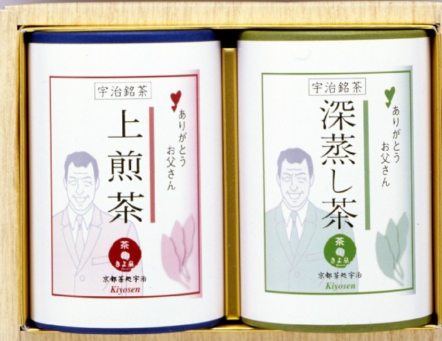 宇治新茶セット【大切なお父さんに専用】