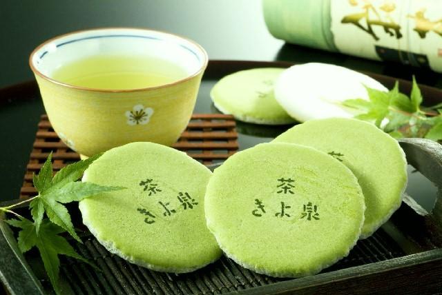 宇治茶とやわらかふ焼き菓子