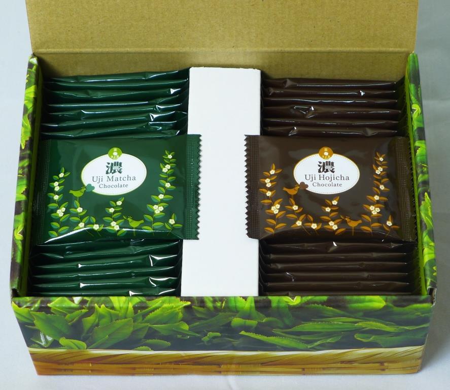 宇治のチョコレート【濃】50枚入り