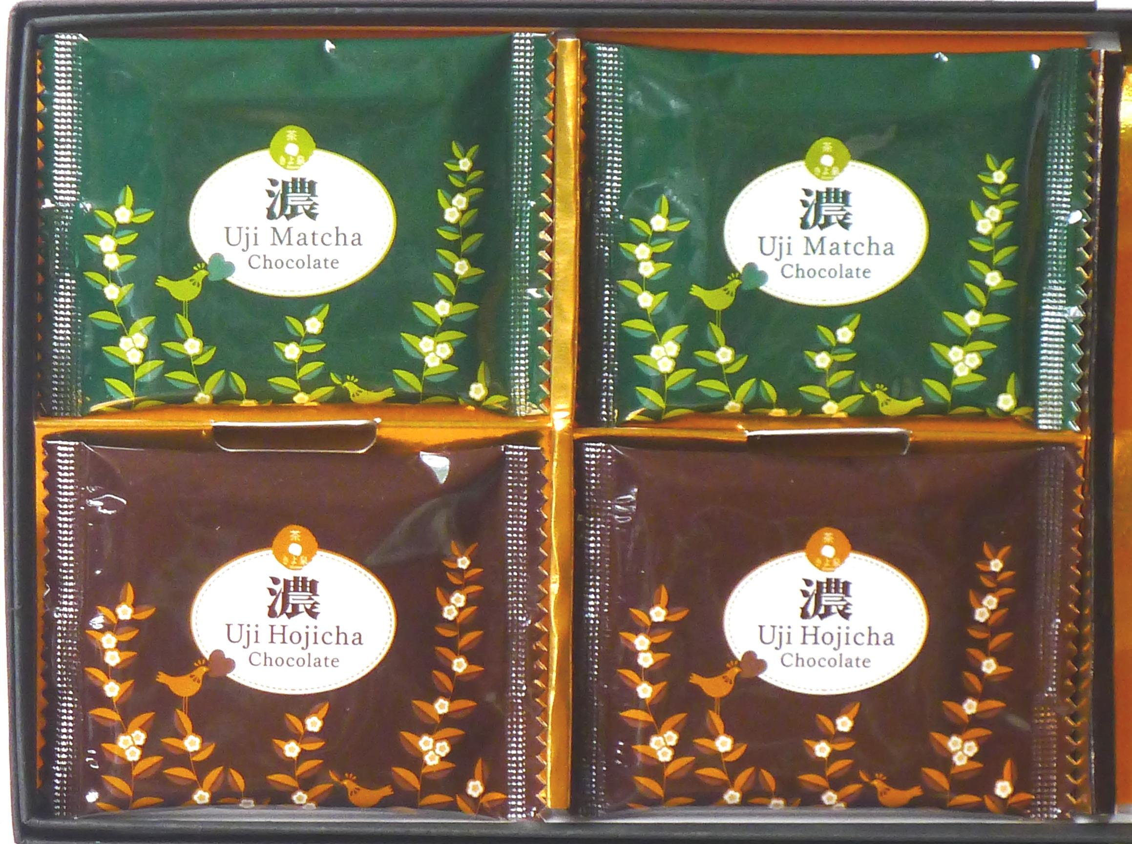 宇治のチョコレート【濃】4枚入り