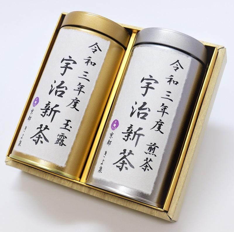 宇治新茶ギフト