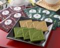宇治のチョコレート【濃】9枚入り
