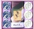 宇治茶と抹茶デザート【A】