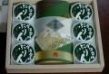 宇治茶と抹茶デザート【C】