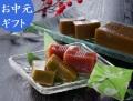 涼菓子ギフト