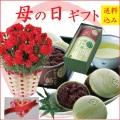 花と和菓子