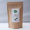 嵐山 緑茶