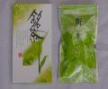 【宇治茶】 宇治新茶【煎茶1号】100g×1本入り 2020年産
