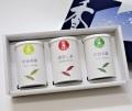 茶葉 ギフト