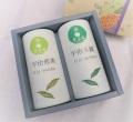 宇治茶ギフト 煎茶・玉露セット
