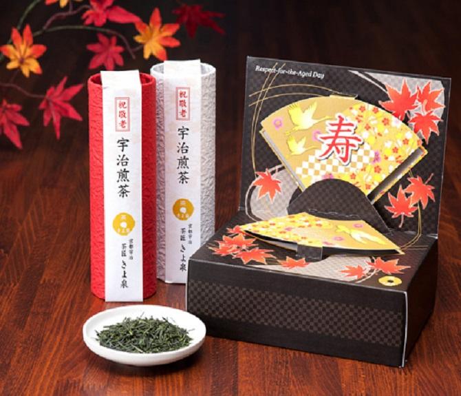 宇治茶「寿」セット