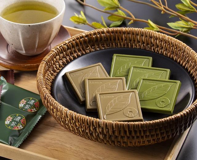 宇治抹茶・ほうじ茶チョコレート