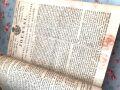 フランスアンティーク 古書総革張りJURNAL 1800年代前半 大型