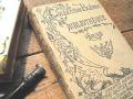 フランスアンティーク 古書LE MARQUIS DE PONTALLEC