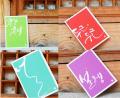 【チェ・ルシア】ハングルカリグラフィーポストカード7枚セット