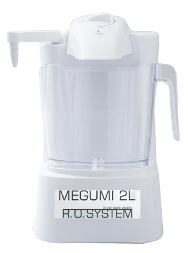 RO水【逆浸透膜】生成装置 カウンタートップタイプ MEGUMI 2L
