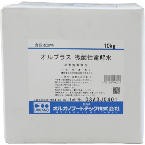 オルガノフードテック【株】 微酸性電解水(微酸性次亜塩素酸水) オルプラス 10Kg コックなし