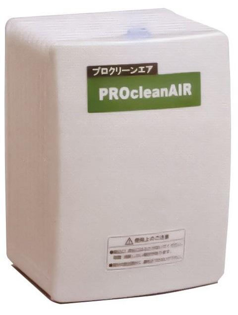 プーキートレーディング【株】 空間除菌消臭プロクリーンエア