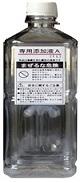 【株】コアテック 微酸性電解水生成装置 コア・クリーン KC-4000用 専用添加液 1L 4本入り