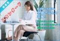 【株】空調服 空調ざぶとん 涼風 KZB-S02b