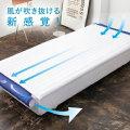【株】空調服 空調ベッド 風眠 KBTS03 専用シーツ付き
