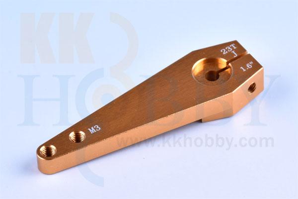アルミシングルサーボアーム 53mm(JR互換)
