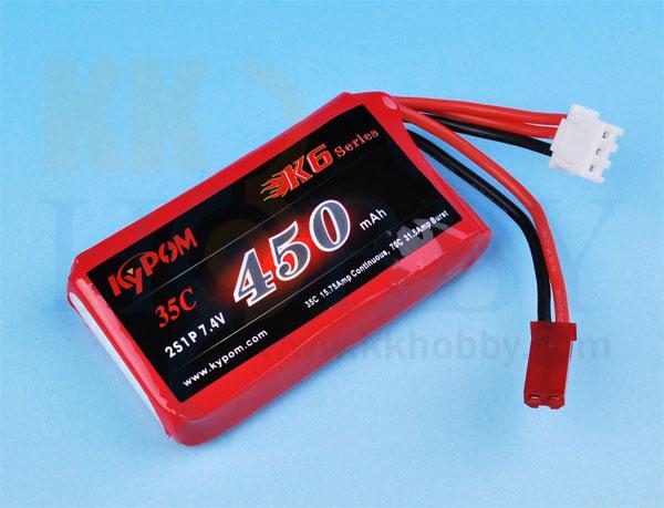 【JSTコネクター付】 リポバッテリー KYPOM K6 7.4V 450mA 35C-70C