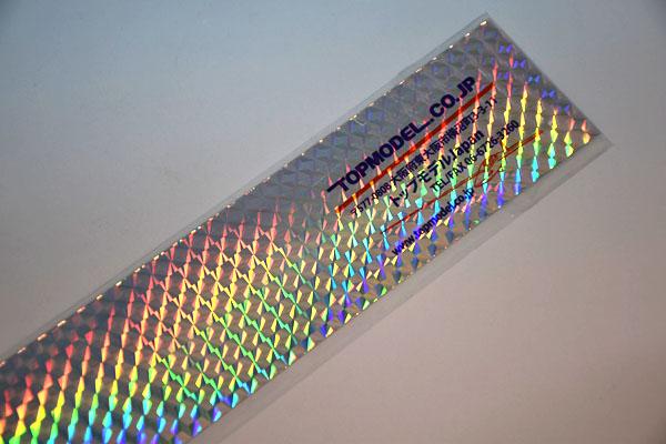 TOPMODEL ホログラムシール(48x300mm)