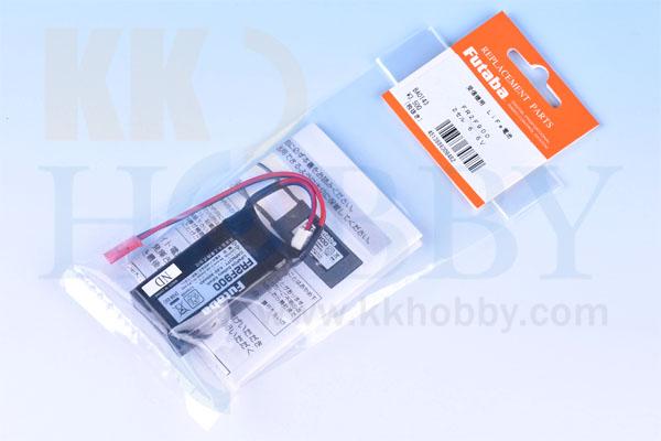 フタバ 受信機専用リチウムフェライト電池(FR2F900)