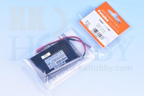 フタバ 受信機専用リチウムフェライト電池(FR2F1800)