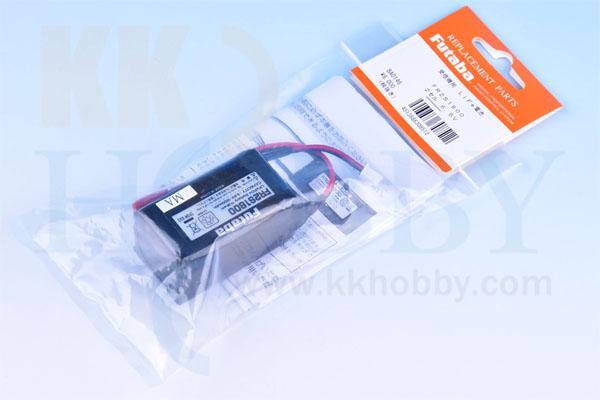 フタバ 受信機専用リチウムフェライト電池(FR2S1800)