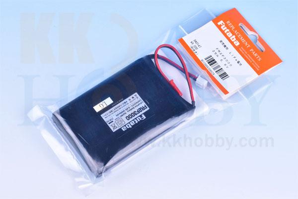 フタバ 受信機専用リチウムフェライト電池(FR2F3000)