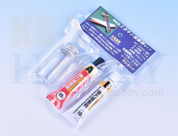 カシオペア 模型用エポキシ接着剤(洗浄剤付)