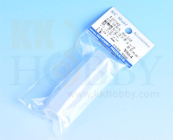 耐熱シリコンチューブ M 80mm(外径21.5mm、内径14.5mm)