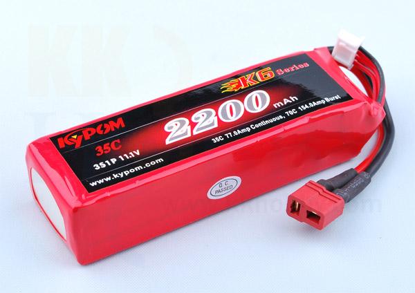 リポバッテリー KYPOM K6 11.1V 2200mA 35C-70C