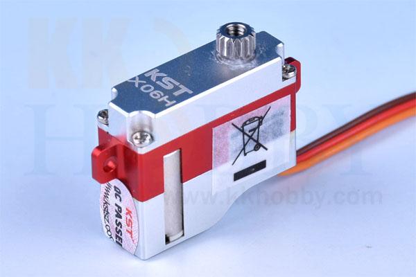 KST X06H デジタルマイクロサーボ