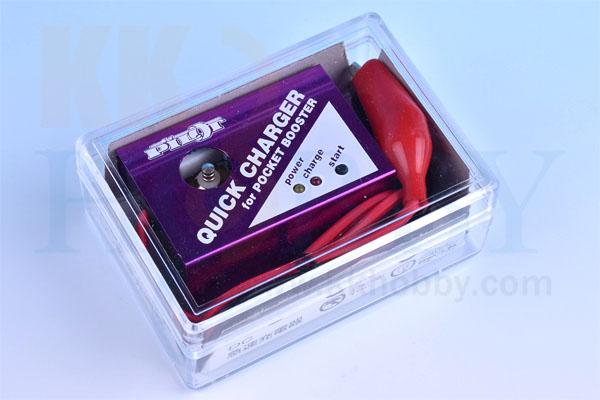 PILOT DC12V ポケットブースター用急速充電器