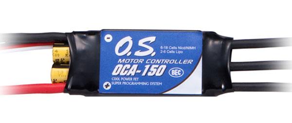 OS OCA-150HV(50A 飛行機用)